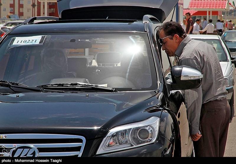لغو برخی محدودیتها در طرح پیش فروش 75 هزار دستگاه خودرو