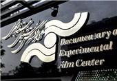 جزئیات ارسال طرح به مرکز گسترش سینمای مستند و تجربی اعلام شد