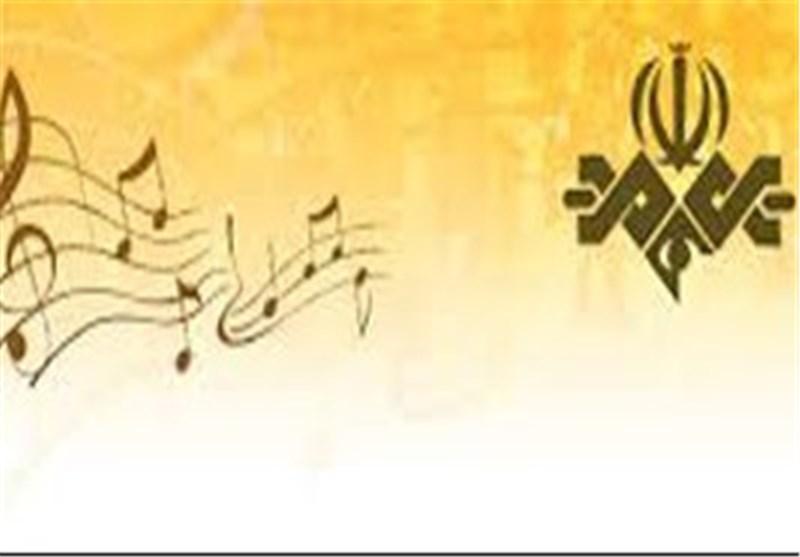 موسیقی صداوسیما