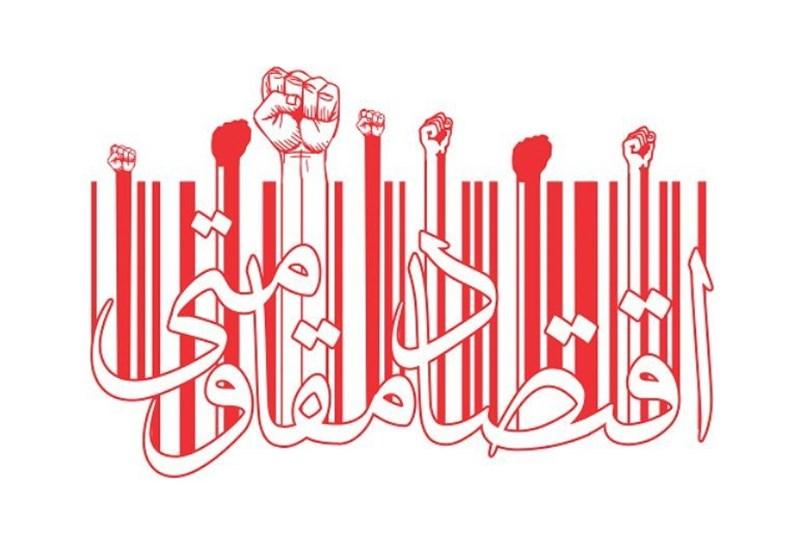 نمایشگاه دائمی اقتصاد مقاومتی در کهگیلویه و بویراحمد افتتاح شد