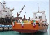 Iran's Homegrown Oil Spill Response Vessel Launched