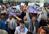 اطلاعیه استانداری تهران درباره حاشیههای سخنرانی روحانی در حرم امام(ره)