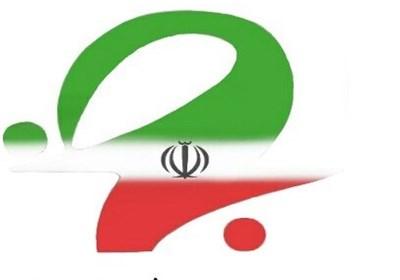 اعضای شورای مرکزی حزب اسلامی کار مشخص شد+ اسامی
