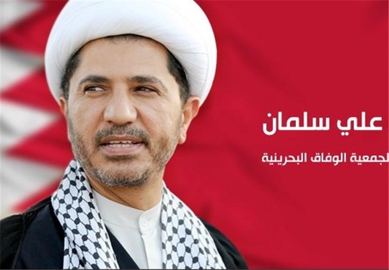 موغرینی : نراقب عن کثب قضیة محاکمة الشیخ علی سلمان