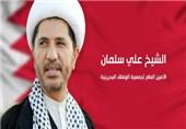 ابراز نگرانی دولت عراق از صدور حکم حبس علیه شیخ «علی سلمان»