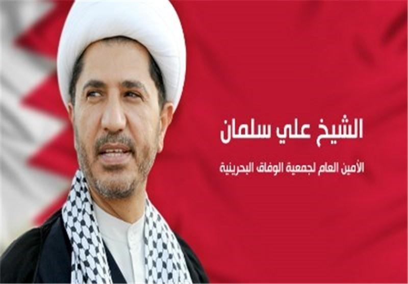 "الشیخ علی سلمان یطالب بالتعامل مع البحرین وفقًا لتقریر ""هیومن رایتس ووتش"""