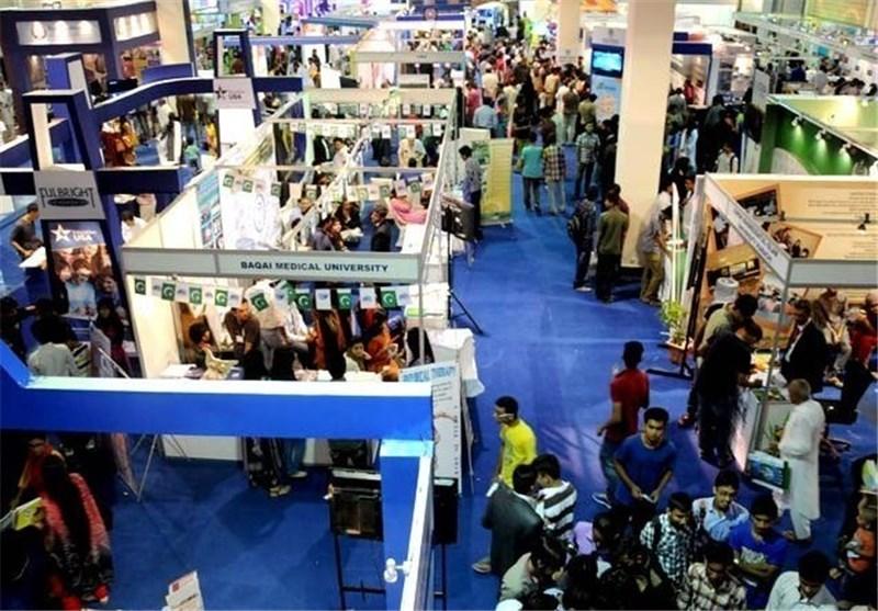 نمایشگاه تحصیل و اشتغال در پاکستان
