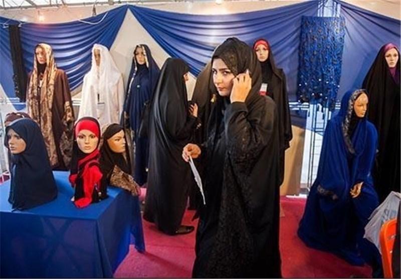 افتتاح نمایشگاه عفاف و حجاب در اسکو
