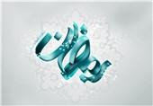 اعتکاف رمضانیه دانشآموزی در سراسر استان سمنان برگزار میشود