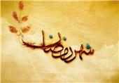 قرائت جزء هفتم، مناجات و دعای روز هفتم ماه مبارک رمضان