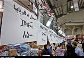 کرمانشاه| کالاهای غیراستاندارد از نمایشگاه «ضیافت» کرمانشاه جمعآوری شد