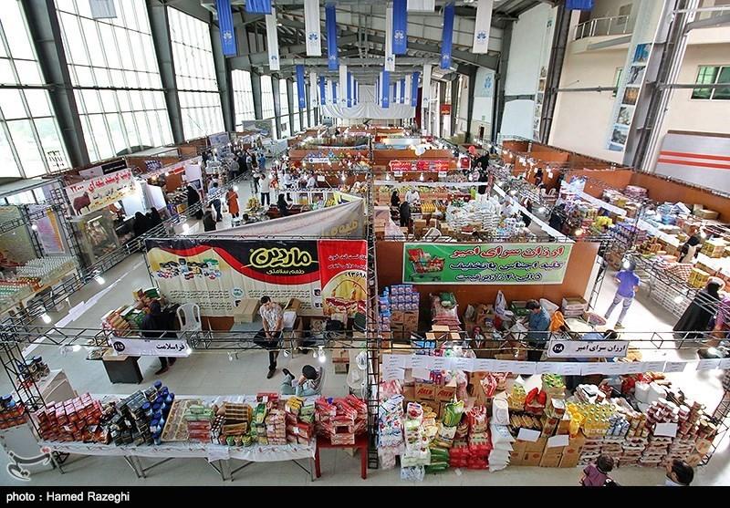 چهارمین نمایشگاه ضیافت در زنجان