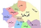 شش و نیم میلیارد کالای قاچاق در کرمان کشف شد/ اعتراف 11 سارق به 29 فقره سرقت در کرمان