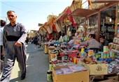 بازارچه مرزی