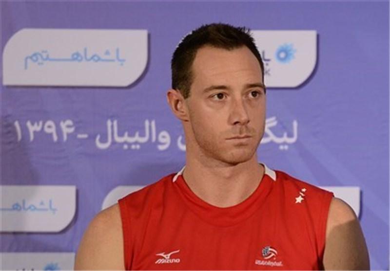 کاپیتان پیشین تیم ملی والیبال آمریکا به بابلسر میآید