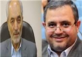 رئیس جدید اتاق بازرگانی ایران دو مشاور خود را انتخاب کرد