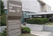 محدودیت صدور روادید آمریکا برای مقامات چین