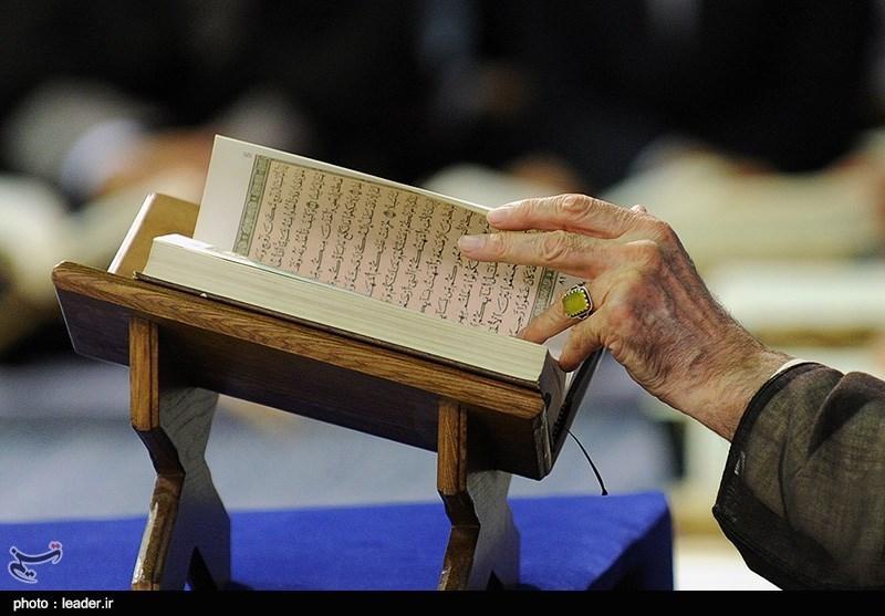 محفل انس با قرآن در حسینیه امام خمینی