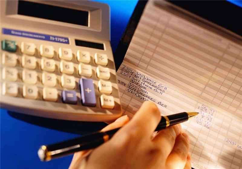 اظهارنامه مالیاتی - مجید