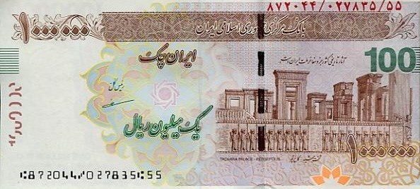 Image result for چک مسافرتی