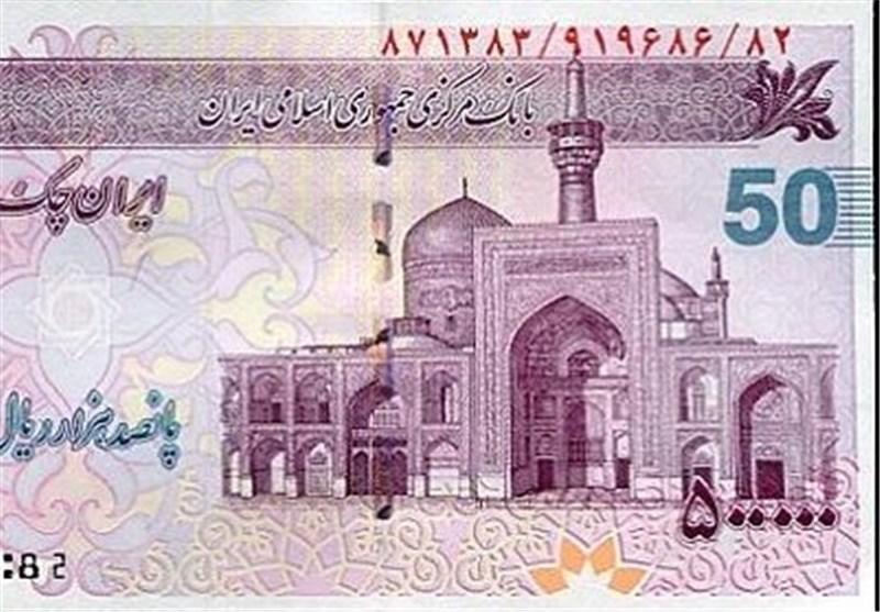 """درج مُهر شعبه روی ایرانچک ممنوع شد + مشخصات """"ایران چک"""""""