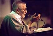 شعرخوانی حاج منصور ارضی در مدح امام رضا(ع) + فیلم