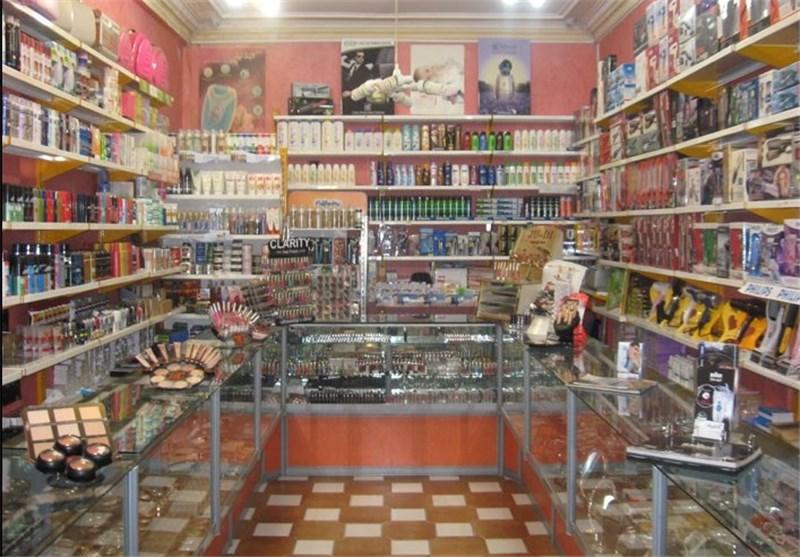 کردستان| 23 هزار قلم لوازم آرایشی و بهداشتی قاچاق در سقز کشف شد