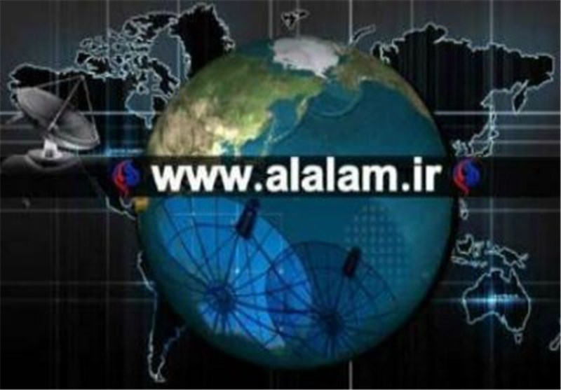 قناة العالم