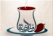 نکات تغذیهای در زمان افطار ماه رمضان