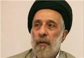 واکنش به کنارهگیری روحانی از انتخابات 96/ دولت برای جلب نظر مردم مشکلات اقتصادی را حل کند