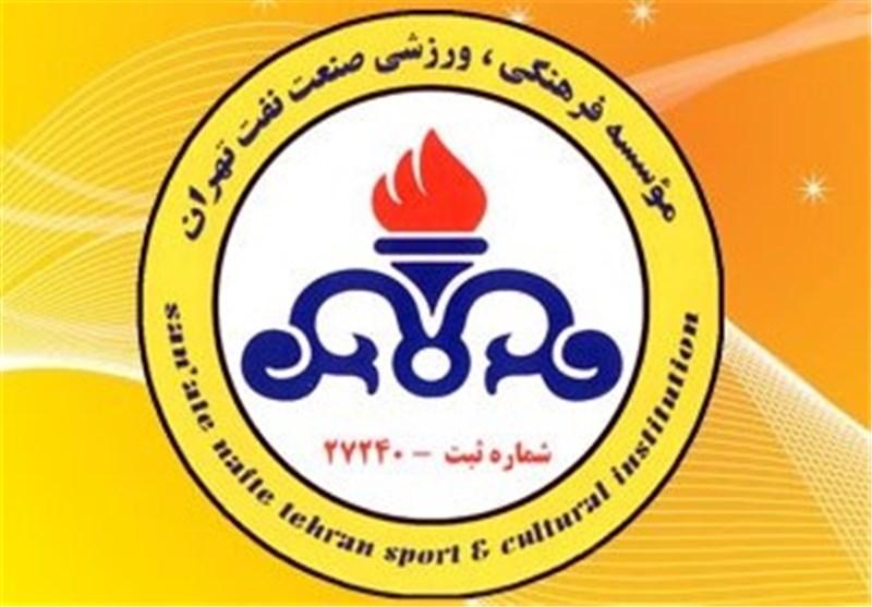 لوگوی باشگاه نفت تهران