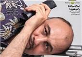 عطاران در مجلهی 24 از دلایل فروش فیلمهایش میگوید