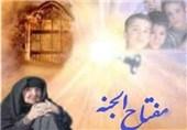 """طرح """"مفتاح الجنه"""" در استان گلستان اجرا میشود/کمک 50 میلیارد ریالی به نیازمندان استان"""