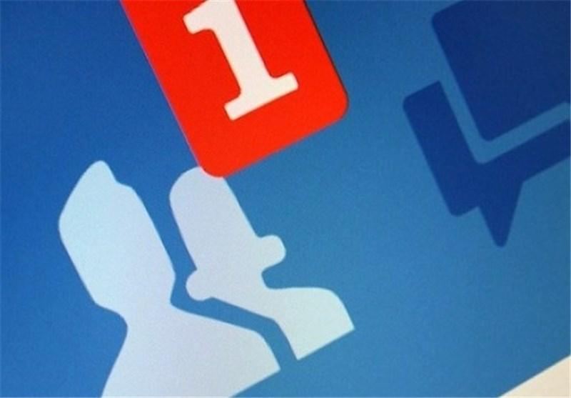شبکههای اجتماعی , فضای مجازی ,
