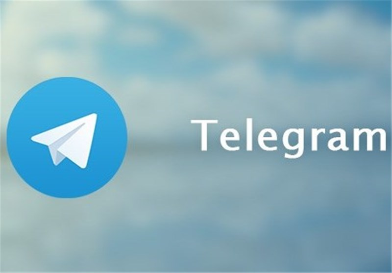 کانال تلگرام سیاسی