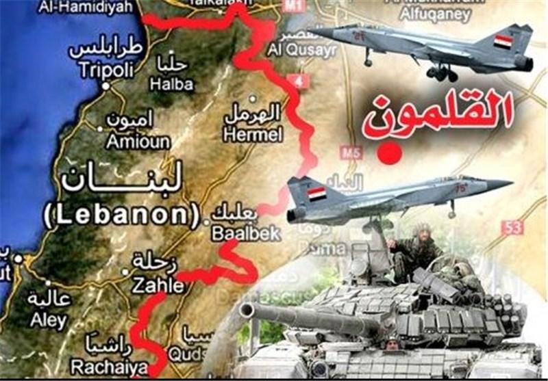 الجیش السوری والمقاومة الإسلامیة یحکمان السیطرة على مناطق استراتیجیة جدیدة فی القلمون