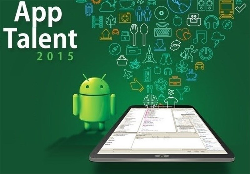 اپ تلنت - همراه اول - مسابقات برنامهنویسی اندروید