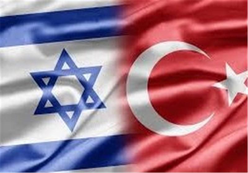 İsrail, Türkiye'den Yardım İsteyecek