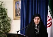 Iran Condemns Terrorist Attack in Bahrain's Sitra
