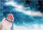 دعا مناجات خدا