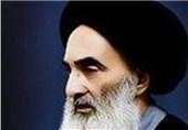 Ayetullah Sistani Telefonda Şeyh Kasım'a Ne Dedi?