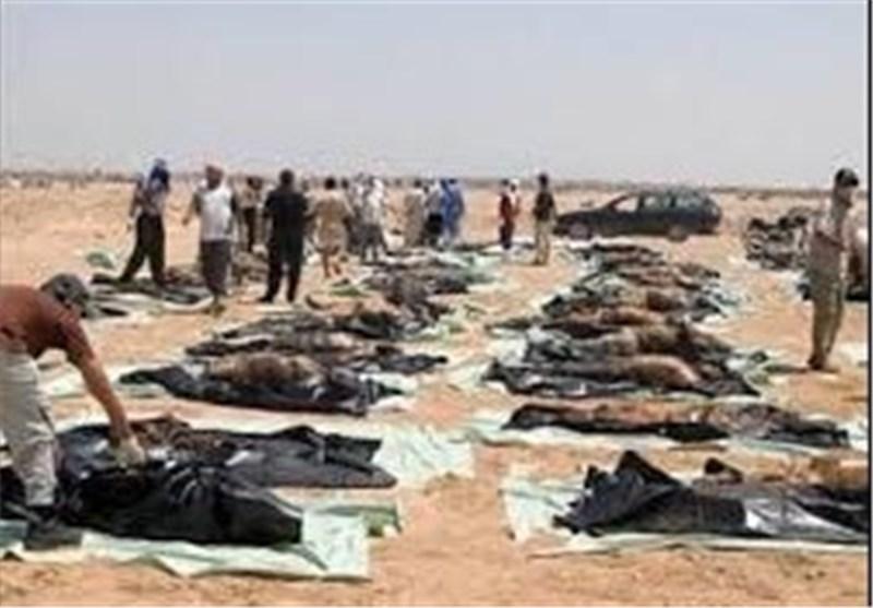 مقابر جماعیة فی العراق