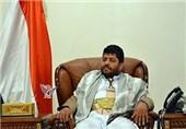رایزنی برای تشکیل دولت وحدت ملی و شورای ریاست جمهوری در یمن
