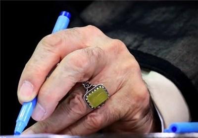 دست نوشته امام خامنه ای بر تصویر یک شهید+عکس