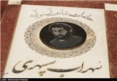 Sohrab Sepehri: A Notable Persian Poet, Painter