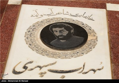 Sohrab Sepehri: A Notable Persian Poet, Painter - Tourism news
