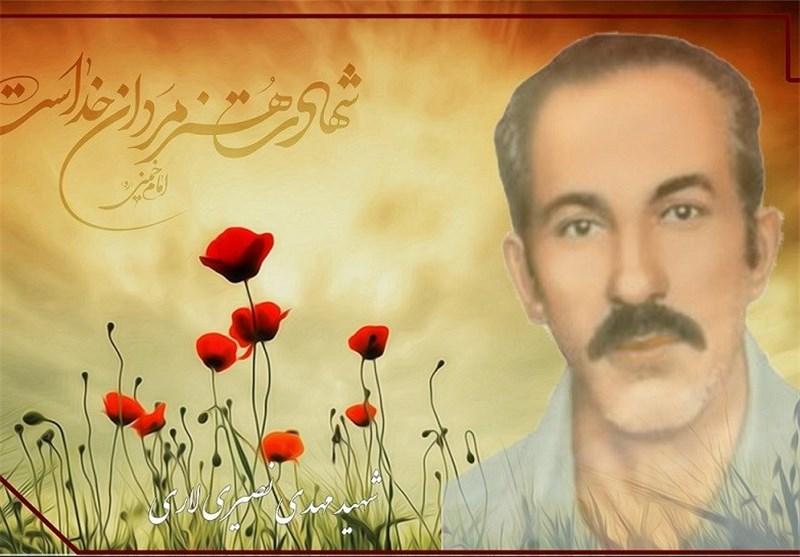 مراسم بزرگداشت شهید مهدی نصیری لاری در لارستان برگزار میشود