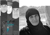 مشهد|«فرنگیس» منبعی برای آموزش مهارتهای زندگی است