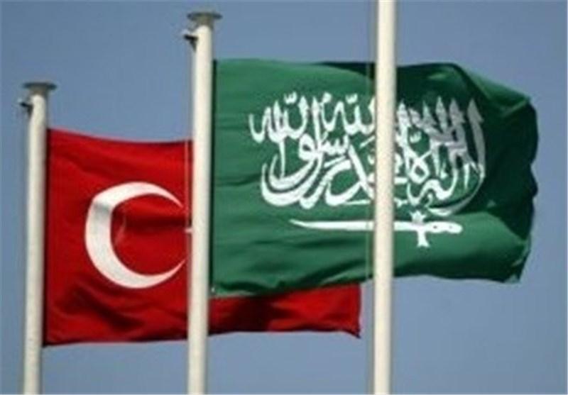 السعودیة- ترکیا