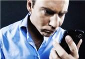 پیامک - تلفن - موبایل - آنتن